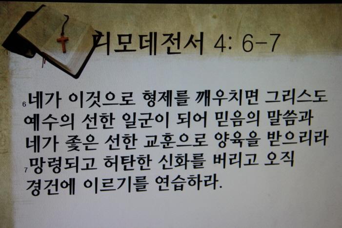 크기변환_IMG_2453.JPG
