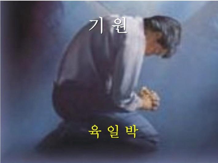 크기변환_슬라이드24.JPG