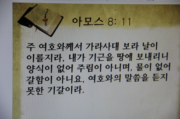 크기변환_IMG_2729.JPG