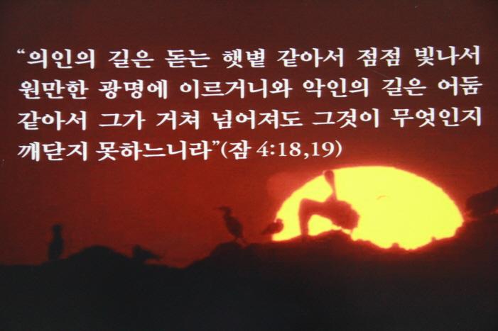 크기변환_IMG_6118.JPG