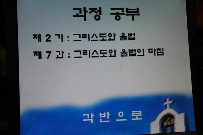 크기변환_IMG_0008.JPG