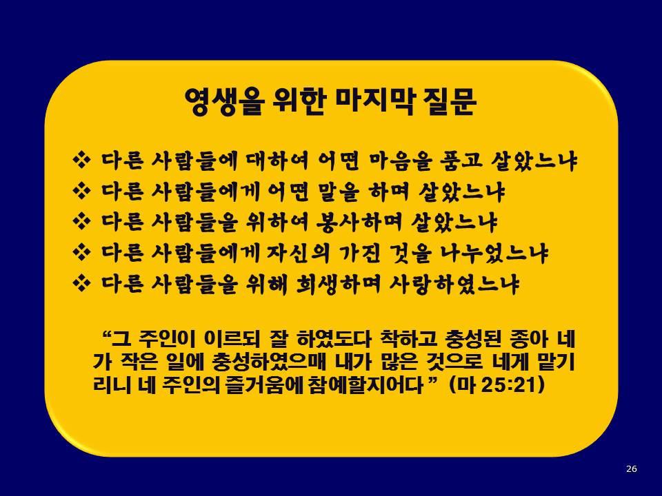 2014_8_9_p26.JPG