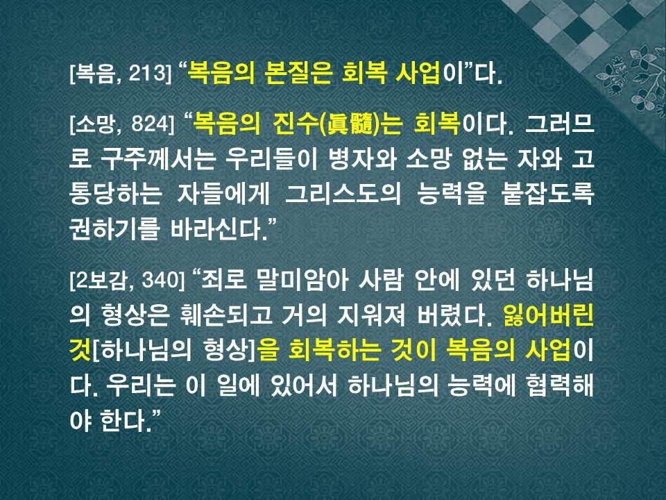 2014_8_9_p7.JPG