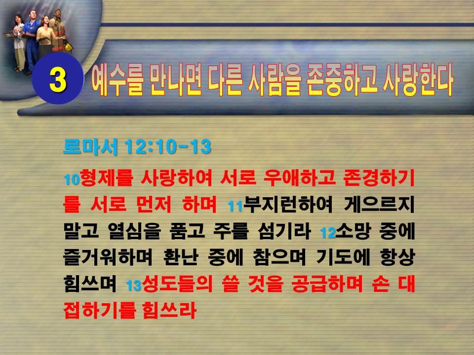 2014_8_9_p19.JPG