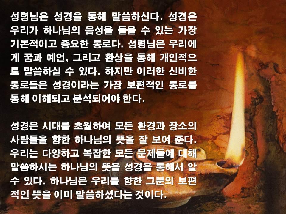 2014_8_9_p15.JPG