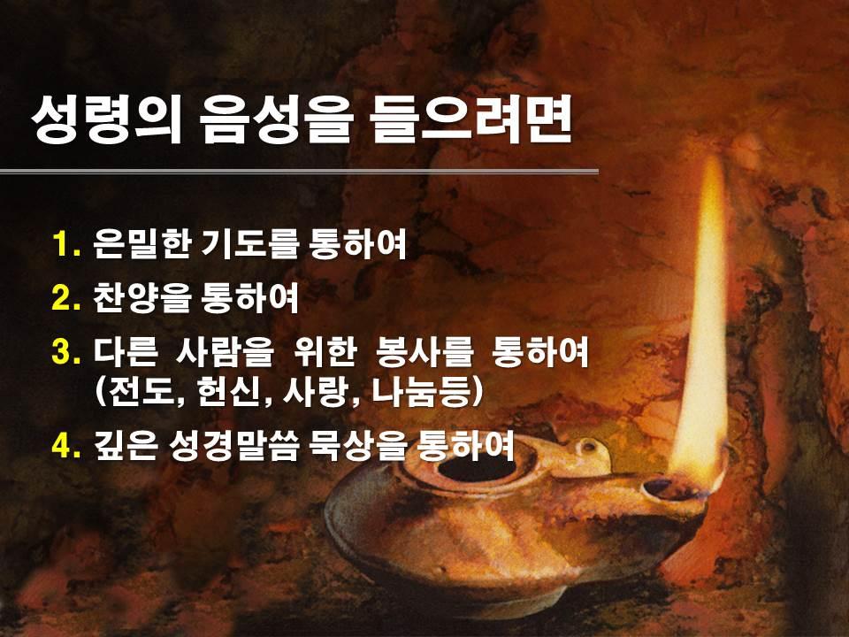 2014_8_9_p14.JPG