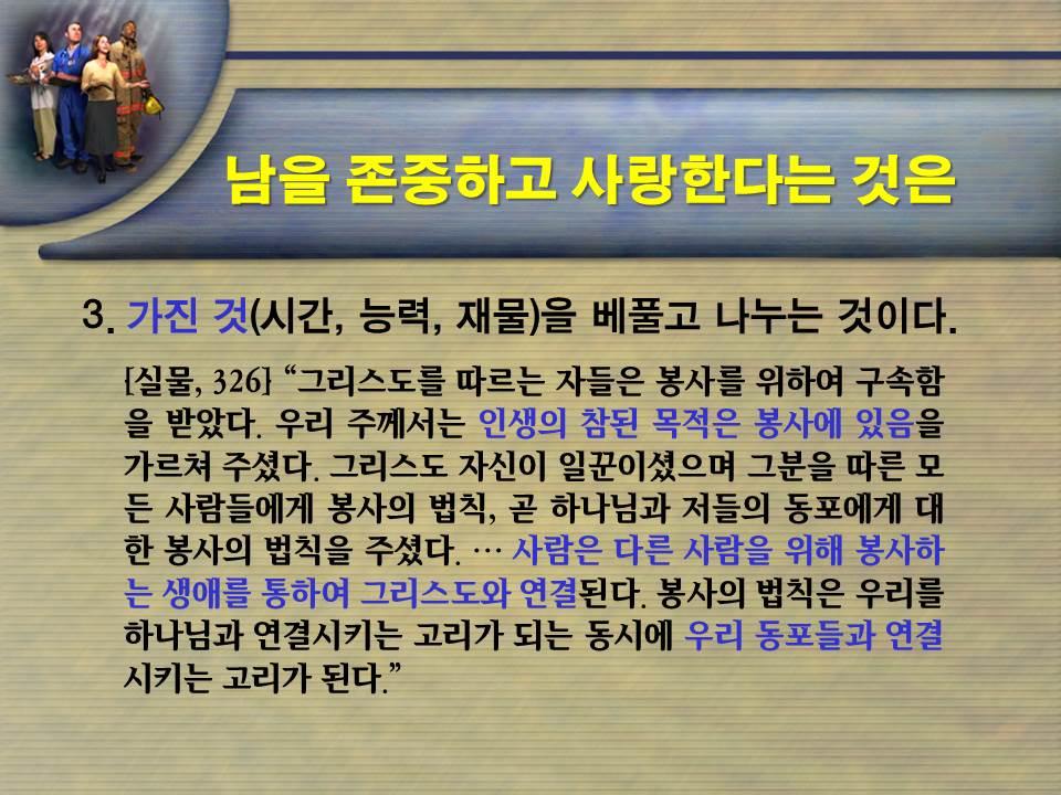 2014_8_9_p22.JPG
