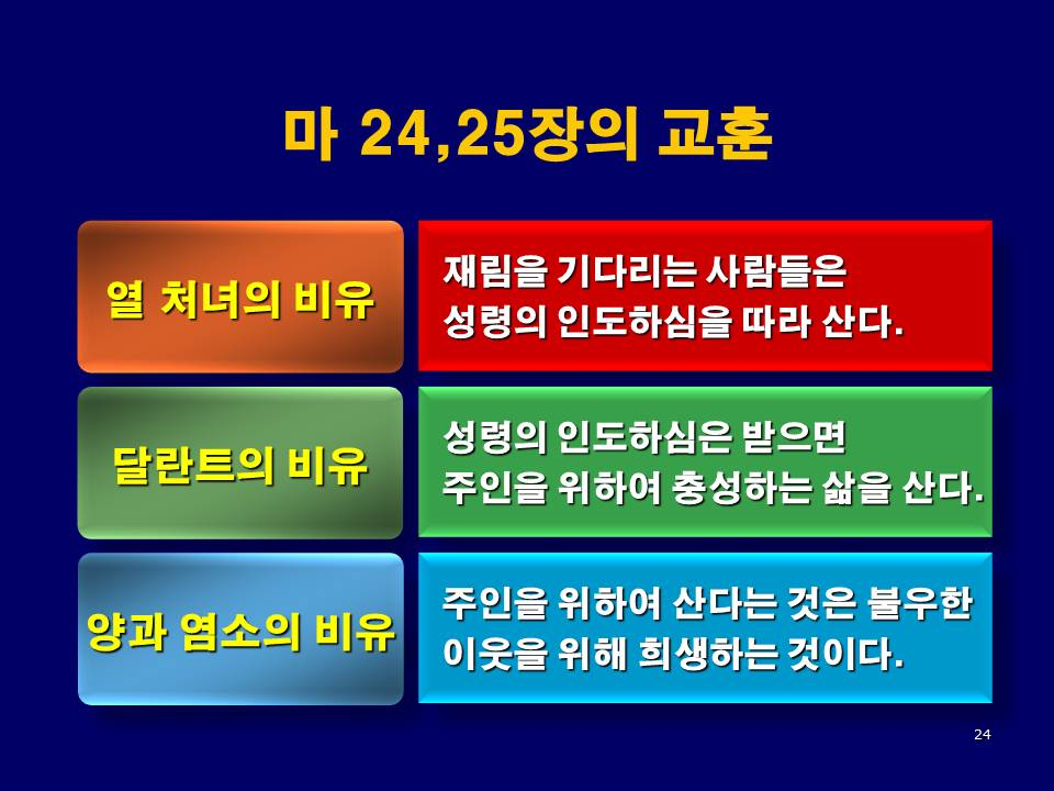 2014_8_9_p24.JPG