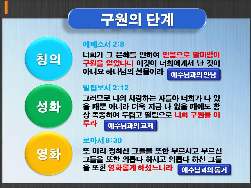 2014_8_9_p12.JPG