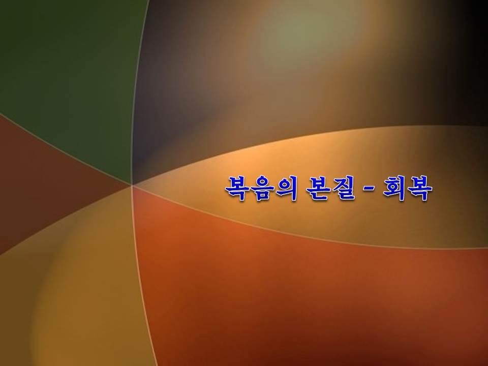 2014_8_9_p6.JPG