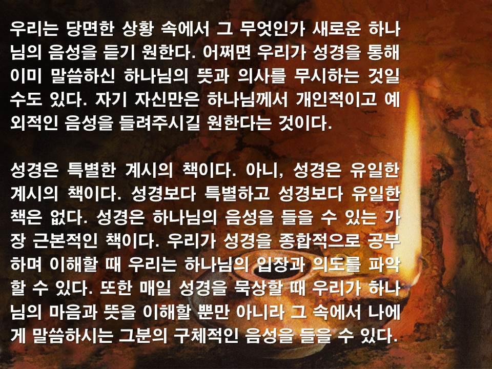 2014_8_9_p16.JPG