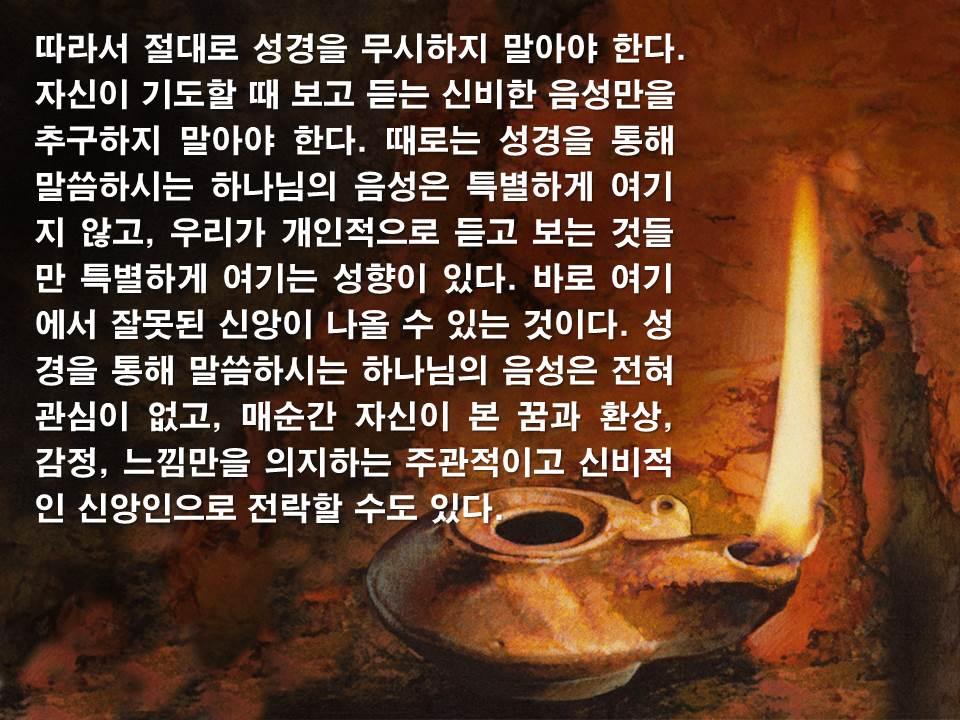 2014_8_9_p18.JPG