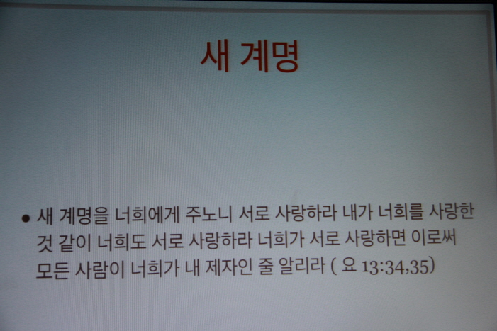 크기변환_IMG_1604.JPG